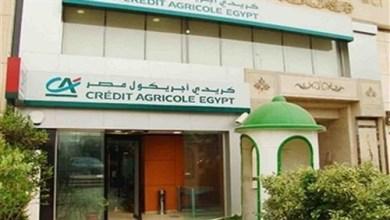 Photo of «كريدي أجريكول» يقرر إعفاء العاملين في القطاع الطبي من مصاريف القروض والبطاقات والحسابات