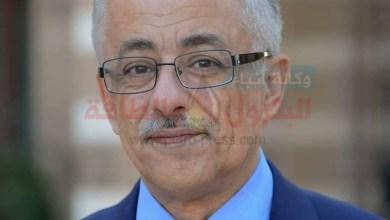 Photo of عاجل..وزير التعليم يعلن موضوعات المشروعات البحثية لطلاب سنوات النقل الابتدائى والاعدادى