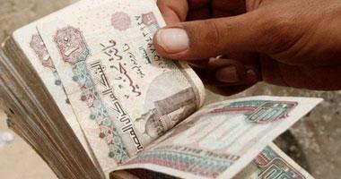 Photo of أسعار العملات اليوم الأحد 5-4-2020 أمام الجنيه المصرى