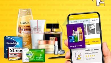 "Photo of ""اطلب"" تعلن عن شراكتها مع ""AVON"" لتوفير منتجات التجميل عبر تطبيقها الخاص"