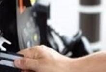 Photo of اتفاق بين «بتروتريد» وبنك مصر لتقديم خدمات التحصيل الالكتروني