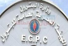 Photo of الثروة المعدنية تصدر قرار بعودة جميع العاملين للعمل من التاسعة صباحاً للثانية ظهراً