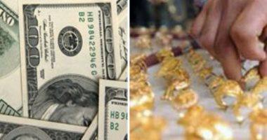 أسعار الذهب فى السعودية اليوم السبت 20-6-2020.. وعيار 24 يسجل 210.51 ريال