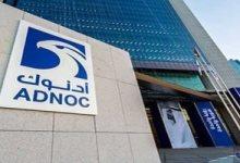 أدنوك الإماراتية تخفض مخصصات النفط لشهر أغسطس 5%