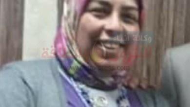 Photo of زينب السيد بمستشفى البترول بالاسكندرية تنعى وفاة الدكتورة عبير عبد المقصود مدير إدارة مكافحة العدوى