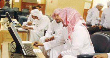 """تباين بورصات الخليج فى جلسات نهاية الأسبوع ..و""""دبى"""" تخسر مليار درهم"""