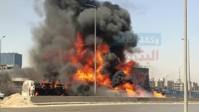 Photo of صور..تفحم 7 سيارات فى حريق تصادم بسيارة نقل مواد بترولية بدائرى المعادى