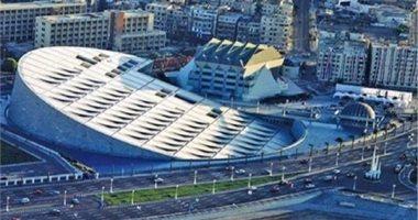 صورة مكتبة الإسكندرية تحتفل بأسبوع الشمول الرقمى في المنطقة العربية