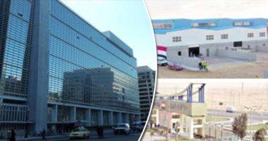 البنك الدولى يشيد بالإصلاحات الإقتصادية بمصر ودورها في زيادة الإستثمار الأجنبي لـ9 مليارات دولار