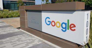 جوجل تمنح قروضا مالية لتنمية المهارات الرقمية والشركات الصغيرة بالشرق الأوسط