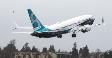 صورة شركة بريطانية تعيد بوينج 737 للخدمة وتوقعات ببيعها في أمريكا خلال أسابيع