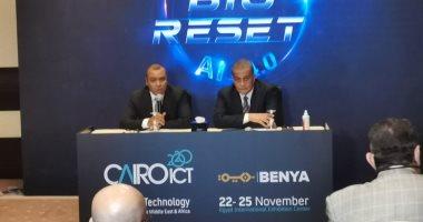 أسامة كمال: معرض Cairo ICT يشهد مشاركة شركات عالمية وإقليمية ويناقش المدن الذكية