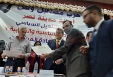 صورة عبد العزيز أحمد يجتاز برنامج التأهيل السياسي للكوادر السياسيه والشبابيه