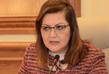 وزيرة التخطيط: استئناف جلسات الحوار حول تحديات الاقتصاد فى ظل أزمة كورونا