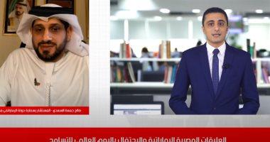"""مستشار السفير الإماراتى يكشف لـ""""تليفزيون اليوم السابع"""" حجم الاستثمارات داخل مصر وخطط التعاون.. فيديو"""