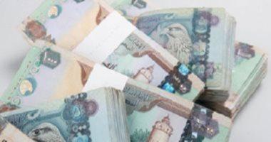 الدرهم الإماراتى يسجل 4.24 جنيه بالبنك الأهلى اليوم الثلاثاء