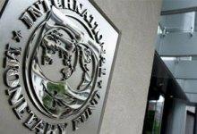 """صندوق النقد الدولى يرفع توقعات نمو 2021 ويحذر من """"ضبابية استثنائية"""""""