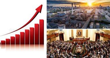 صندوق النقد يتوقع نمو اقتصاد مصر 2.8% فى السنة المالية 2020-2021