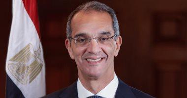بروتوكول لإتاحة خدمات الكهرباء على منصة مصر الرقمية