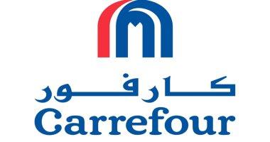 كارفور مصر: نضع صحة وسلامة عملائنا وزملائنا وشركاءنا في مقدمة أولوياتنا