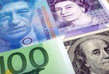 تعرف على أسعار العملات اليوم الجمعة 22-1-2021
