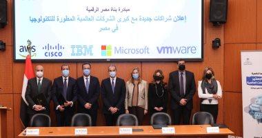وزير الاتصالات: شراكات مع كبرى شركات التكنولوجيا بمبادرة بناة مصر الرقمية