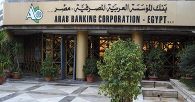 """""""بنك ABC"""" يوقع اتفاقية للاستحواذ على بلوم مصر مقابل 6.7 مليار جنيه"""