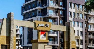 """تعرف على موعد تسليم 20 عمارة بالمرحلة الثانية بمشروع """"دار مصر"""" بمدينة العبور"""