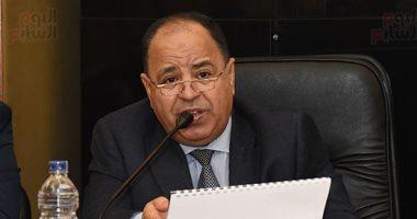 وزير المالية: استثمارات الأجانب فى السندات المصرية يزيد على 25 مليار دولار