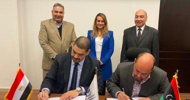 التصديرى للصناعات الهندسية يوقع بروتوكول تعاون لزيادة الصادرات إلى ليبيا