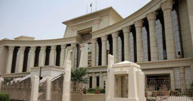 المحكمة العليا تؤيد دستورية سريان قانون الإدارات القانونية على البنوك العامة