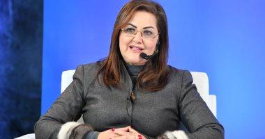 وزيرة التخطيط تشارك بالنسخة الثانية من منتدى أسوان للسلام والتنمية المستدامة