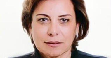 تعيين مريم فريد مساعدا لرئيس البريد للموارد البشرية