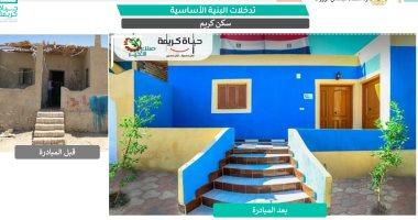 """الحكومة تقرر تنفيذ نموذج """"مجمع خدمات المواطنين"""" على مستوى الوحدات المحلية"""