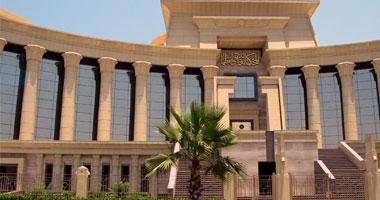 المحكمة الدستورية ترفض الطعن على عقوبة التهرب من دفع ضريبة المبيعات