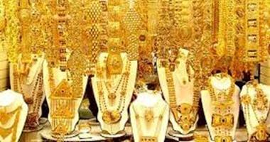 أسعار الذهب في مصر اليوم الاثنين 12-4-2021