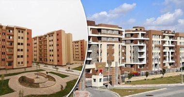 """تعرف على مواعيد تسليم 504 وحدات سكنية للفائزين بها فى """"دار مصر"""" بالعبور"""