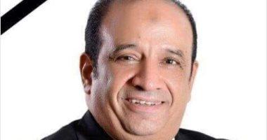 وفاة المهندس عرفة الحوفي رئيس قطاعات مناطق القاهرة الكبرى بالمصرية للاتصالات