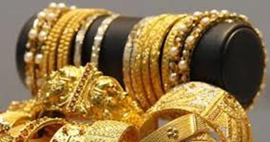 سعر الذهب والعملات فى السعودية اليوم الأربعاء 7-4-2021