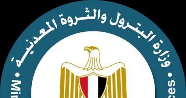 وزير البترول ينهي تكليف محمد صادق من رئاسة المصرية لخدمات الغاز