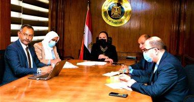 """وزيرة الصناعة تبحث مع """"نيسان"""" العالمية خطط الاستثمار فى مصر"""