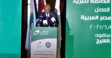 وزير الاتصالات السودانى يطالب بالاستفادة من البريد فى خدمات الحكومة الإلكترونية