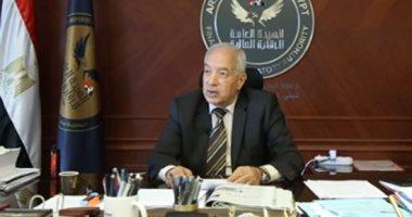 الرقابة المالية تعديل إحدى مواد النظام الأساسى لشركة بيت التأمين المصري السعودى