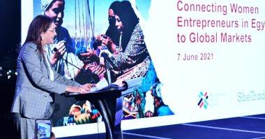 التخطيط: اشراك المرأة المصرية فى التجارة الدولية يتفق مع توجه الدولة