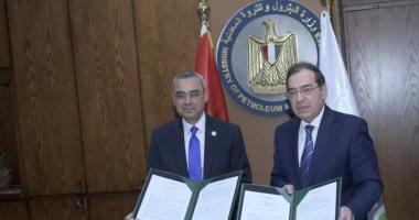 تفاصيل الاجتماع الوزارى الخامس لمنتدى غاز شرق المتوسط.. صور