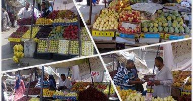 قائمة بأسعار الفاكهة في سوق العبور.. تبدأ من 3جنيهات وتصل لـ50 جنيها