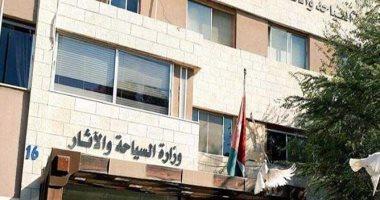 وزارة السياحة تطلق مشروع ميكنة خدمات الإدارة المركزية للمنشآت الفندقية والمحال