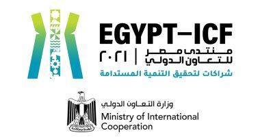 مُنتدى مصر للتعاون الدولي يشهد إطلاق مبادرات دولية وإقليمية لتعزيز التعاون متعدد الأطراف