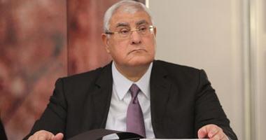 تشكيل مجلس أمناء جامعة مصر للمعلوماتية برئاسة المستشار عدلى منصور
