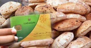 تعرف على أكثر شرائح المجتمع استفادة من بطاقات التموين فى مصر